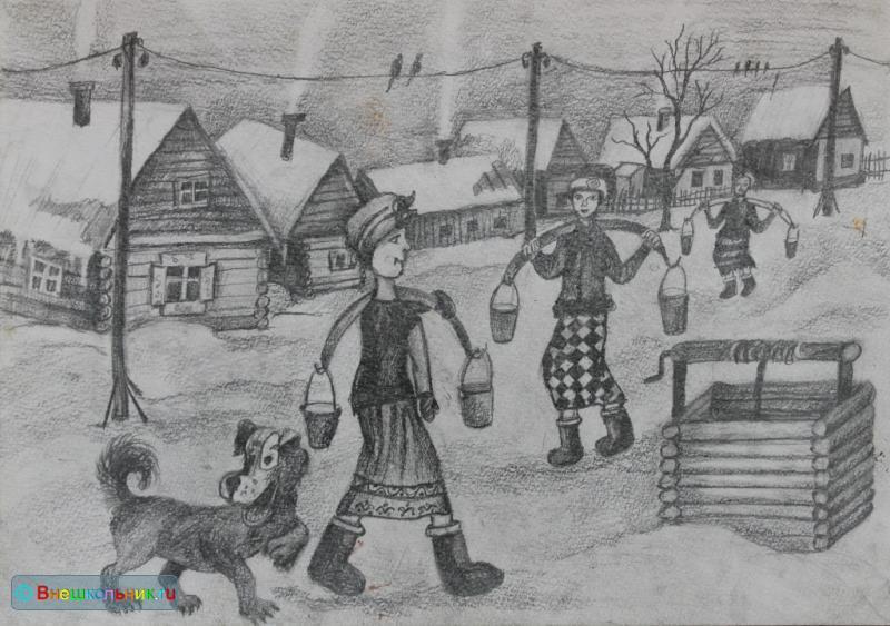 рисунки на день села картинки