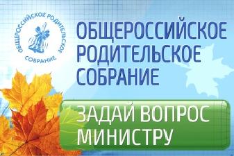 http://vneshkolnik.ru/uploads/lenta5_150716.jpg